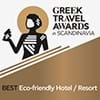 Greek Travel Awards 2019